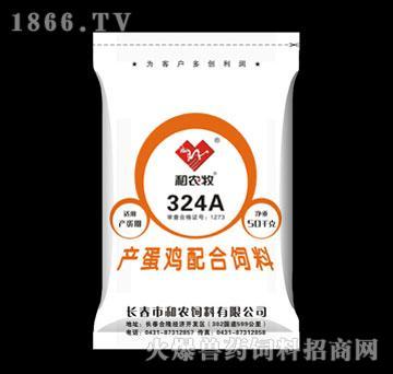 324A-和农
