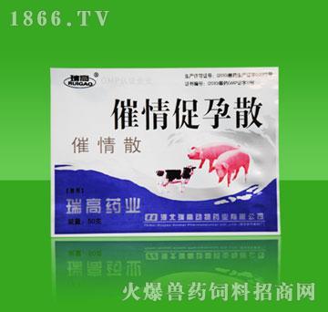 华北牧源-青霉素g钾
