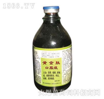 黄金肽口服液-主治流感