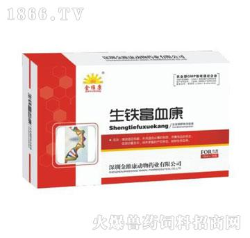 【产品名称】:金维康-生长素       【产品类别】:兽药 - 猪药