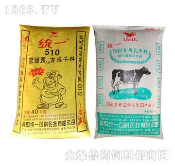 奶牛精料补充料-统一
