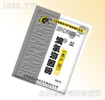 溴氯海因粉-昌泰