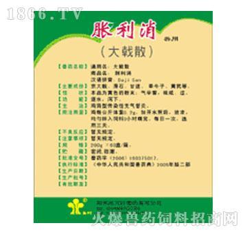 胀利消-主治鸡肾型传染性支气管炎