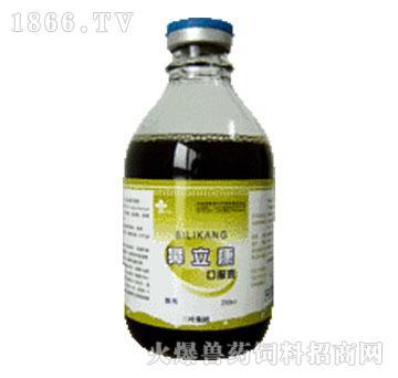 鼻立康-主治禽传染性鼻炎、应激所致的呼吸道症