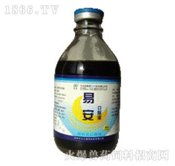易安-化湿止痢,主治痢疾、肠炎