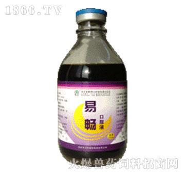 易畅-主治禽传染性支气管炎、传染性喉气管炎