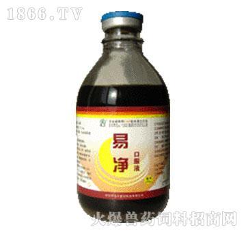 易净-主要用于鸡、鸭、兔等的球虫病,鸡的盲肠肝炎,白冠病
