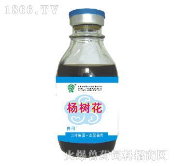 杨树花口服液-化湿止痢,主治痢疾、肠炎