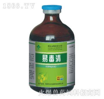易毒清-主治细菌性病与病毒性病、传染性胸膜肺炎、喘气病