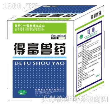 可迪-用于治疗畜禽的细菌和支原体感染