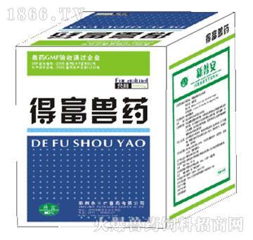 新普安-主治家禽包心包肝、输卵管炎、卵巢炎