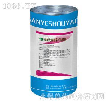 硫酸安普霉素可溶性粉-三叶