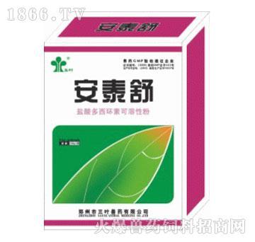 安泰舒-用于禽类支原体、大肠杆菌、坏死性肠炎、黄白痢等