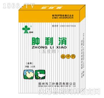 肿利消-主治鸡肾型传染性支气管炎、肉鸡腹水综合症、痛风