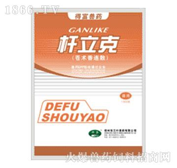 杆立克-用于治疗家禽大肠杆菌、霍乱、白痢、不明原因腹泻