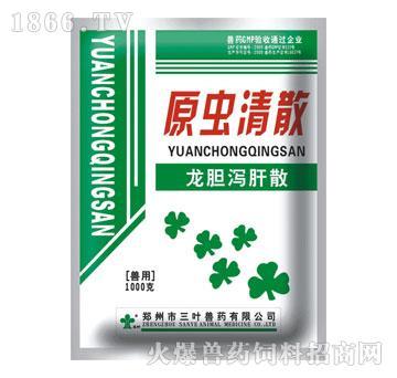 禽用原虫清散-主要用于白冠病、盲肠肝炎、弧菌性肝炎