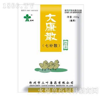 大康散-用于因腹泻、痢疾、呕吐引起的脱水症