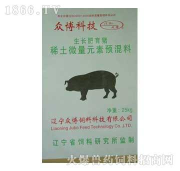 生长肥育猪微量元素预混
