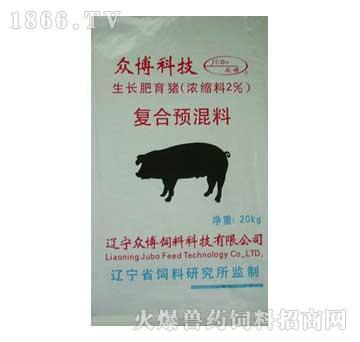 生长肥育猪浓缩料复合预