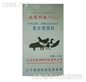 产蛋鸡产蛋期复合预混合饲料6603-众博