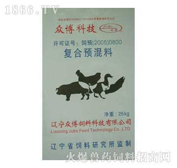 产蛋后备鸡育成复合预混合饲料6602-众博
