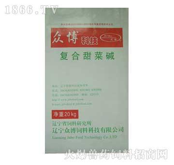 复合甜菜碱1203-众博