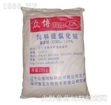 1%氯化钴-众博