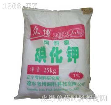 1%碘化钾-众博