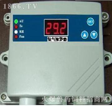 氨气控制器-金盾