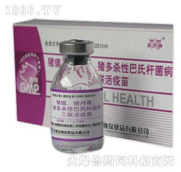 活疫苗        【招商厂家】:环嘉(商丘)动物疫苗