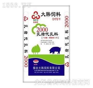 大韩-乳猪代乳料200