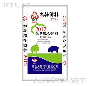大韩-乳猪配合饲料20