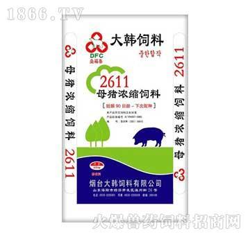 大韩-母猪浓缩饲料26