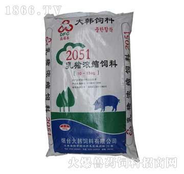 大韩-乳猪浓缩饲料2051