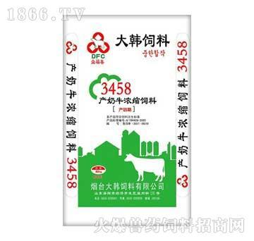 大韩-产奶牛浓缩饲料3458