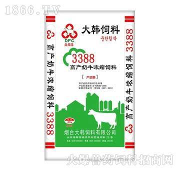 大韩-高产奶牛浓缩饲料3388