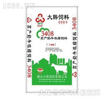 大韩-高产奶牛浓缩饲料3408