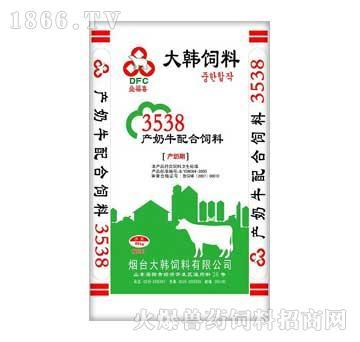大韩-产奶牛配合饲料3538