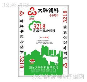 大韩-育成牛配合饲料3218