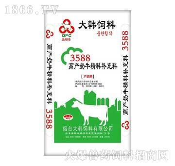 大韩-高产奶牛精料补充料3588
