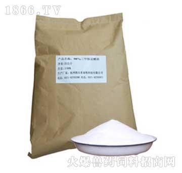 海尔希-三甲胺盐酸盐98%