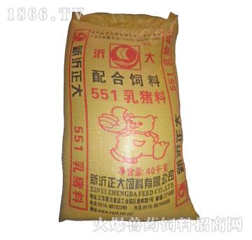 正大-551乳猪配合饲料