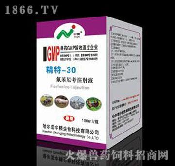 氟苯尼考注射液-精特-治疗鸡霍乱、鸡白痢、大肠杆菌病