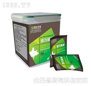 泰万菌素-酒石酸乙酰异