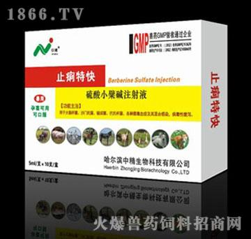 止痢特快-主治各种菌毒血症及其混合感染,病毒性腹泻