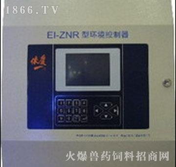 EI-ZNR智能控制器