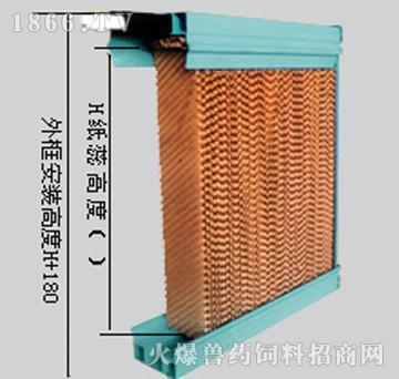 塑钢框架湿帘