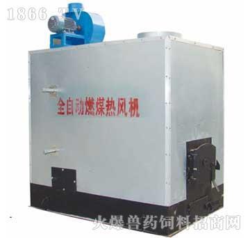 自动燃煤热风机