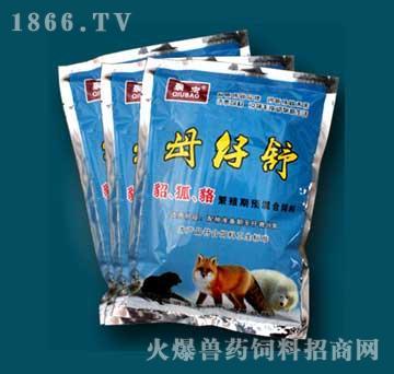 济泰-貂、狐、貉预混合饲料