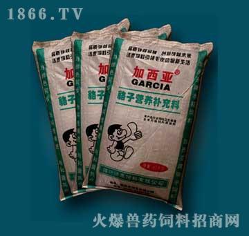 济泰-貉子营养补充料